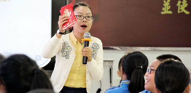 三岔学区教育共同体德育研讨活动暨大源学校第七届德育年会